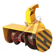 Насадка-Снегоуборщик МТЗ (ширина захвата 920 мм, производительность 2300-4500 м²/ч)